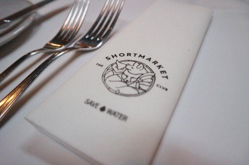The-Shortmarket-Club